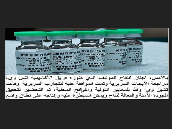 """بشرى من سفير الصين بالسعودية عن """"لقاح شديد"""" على كورونا"""