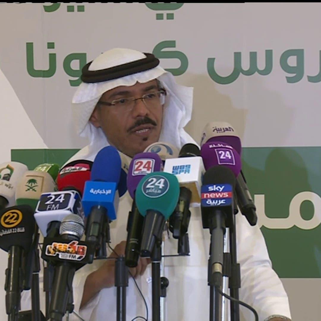 السعودية: 1132 إصابة جديدة بكورونا والإجمالي 8274