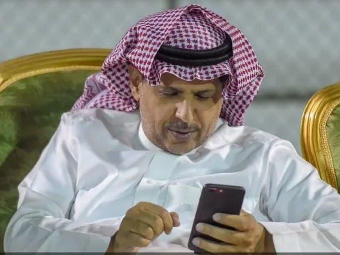 """منع الهويشان من مزاولة النشاط الرياضي.. وإحالة قضية """"الجماهير"""" إلى الجهات الأمنية"""