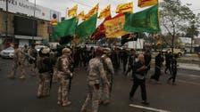 Iraqi shia pilgrims defy curfews and coronavirus outbreak