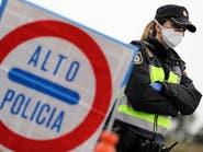 394 وفاة بكورونا في إسبانبا بـ24 ساعة.. وإصابات هولندا تصل 4204