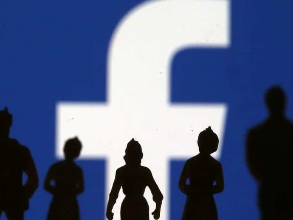 خلل في فلترة الأخبار.. فيسبوك تحظر روابط حول كورونا