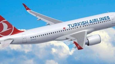 أزمة بين الخرطوم وأنقرة بسبب رفض السودان هبوط طائرة تركية