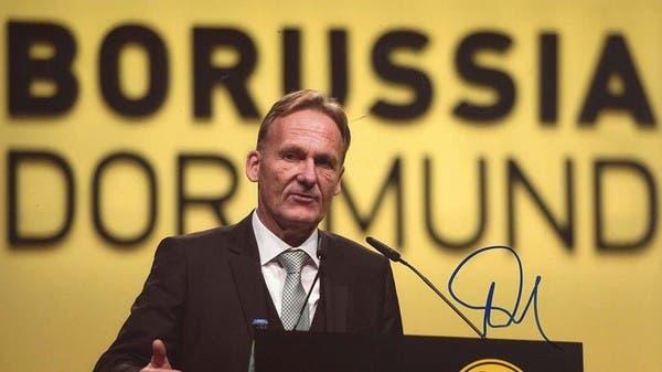 رئيس دورتموند يعتذر عن تصريحاته تجاه الأندية الصغيرة
