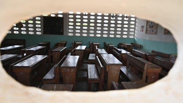 850 مليون تلميذ محرومون الدراسة.. والسبب كورونا