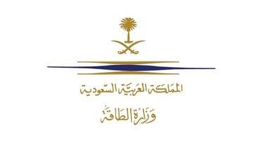 السعودية: لا مفاوضات مع روسيا لموازنة أسواق البترول