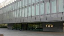 فيفا يؤكد عدم اعترافه ببطولة دوري السوبر الأوروبي