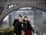 فرنسا تمدد الإغلاق الخاص بفيروس كورونا أسبوعين