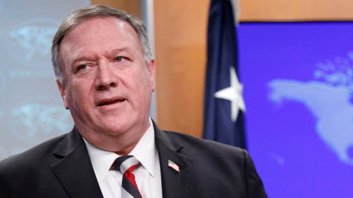 USA: Mike Pompeo