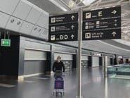 المطارات الأوروبية تحت مجهر موديز.. وتخفيض محتمل لأغلبها