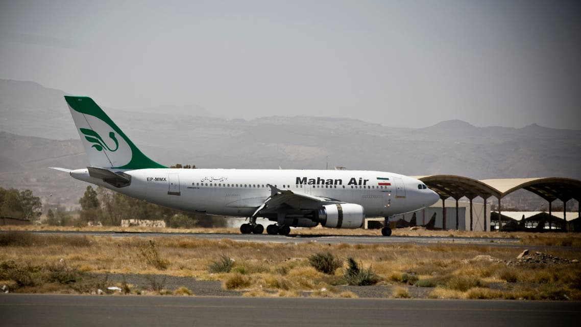 In this March 1, 2015 file photo, a plane from the Iranian private airline, Mahan Air lands the international airport in Sanaa, Yemen. (AP)