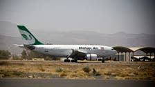 Iran suspends flights to UK for two weeks over new coronavirus strain concerns