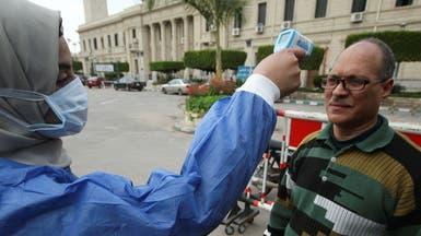 نصائح وزارة الصحة المصرية للعائدين من العمرة