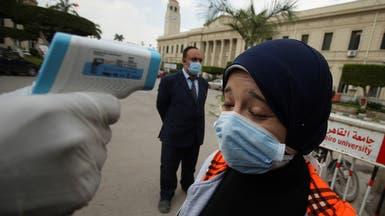 مصر.. 14 إصابة جديدة بكورونا و28 حالة شفاء