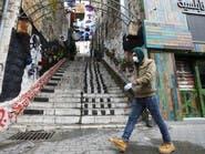 انكماش أسعار المستهلكين في الأردن 0.61%