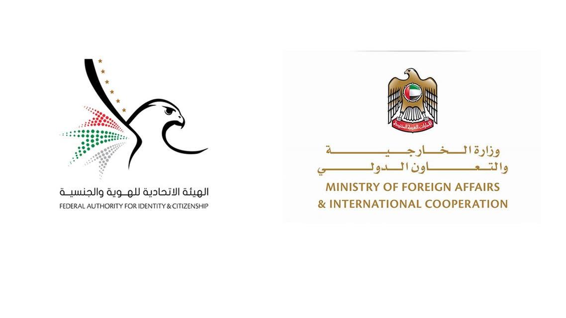 الإمارات تعلق دخول حاملي الإقامة السارية المتواجدين بالخارج