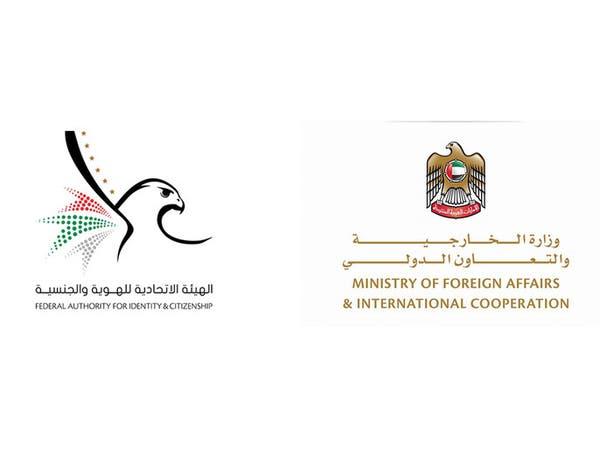 الإمارات: تعليق دخول حاملي الإقامة ووقف تصاريح العمل