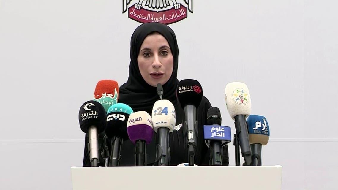 المتحدثة الإماراتية
