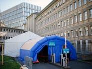 إصابة 3 من البعثة الأميركية في جنيف بفيروس كورونا