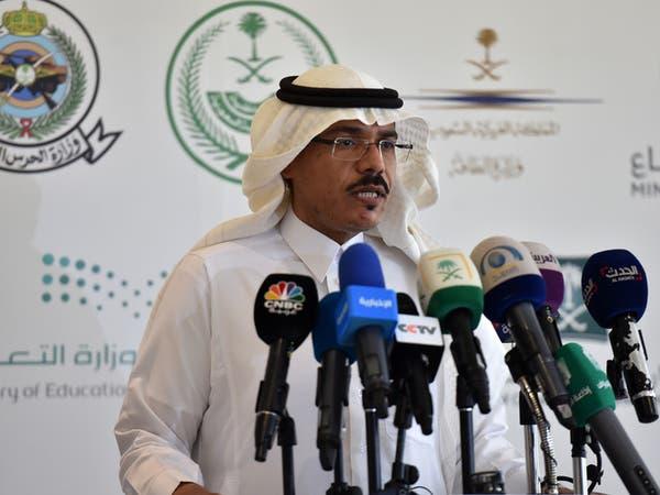السعودية: 157 إصابة و99 حالة تعافٍ جديدة من كورونا