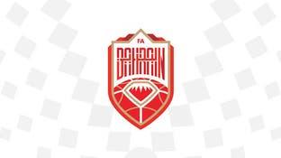 الاتحاد البحريني يعلق أنشطة كرة القدم