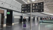 الاتحاد الأوروبي يدرس فتح حركة السفر مع أميركاوالسعودية