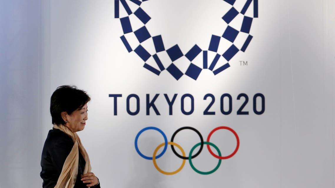 شعار أوليمبياد طوكيو