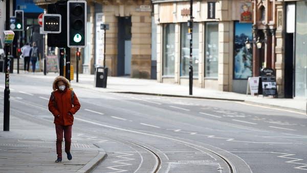 بريطانيا.. تراجع التضخم لأدنى مستوى منذ أغسطس 2016