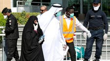 Qatar reports 44 new coronavirus cases, total at 634 cases, one death