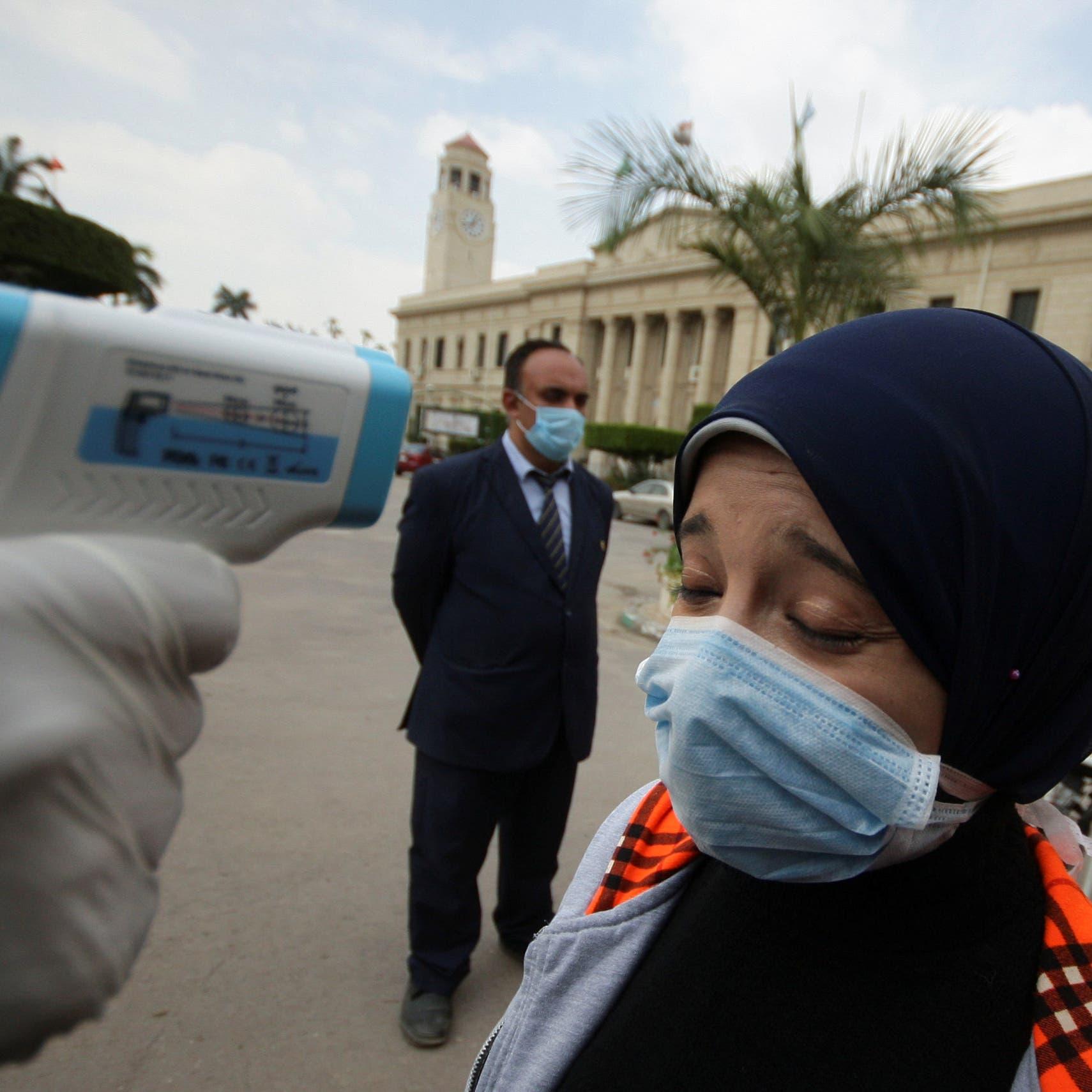 الصحة المصرية: ابقوا بمنازلكم