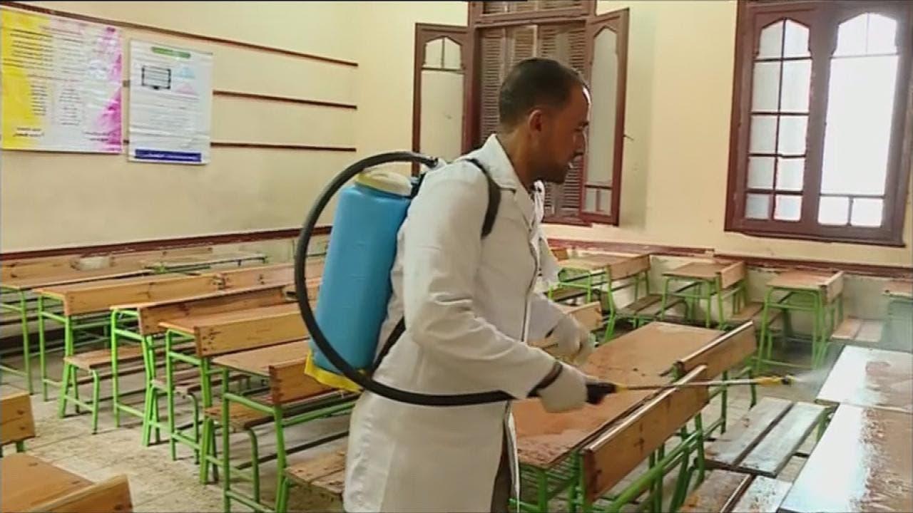 مصر تواصل تطهير المدارس والمؤسسات التعليمية للوقاية من كورونا
