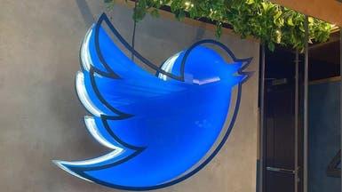 تويتر تضيق الخناق على تغريدات كورونا.. إجراءات جديدة