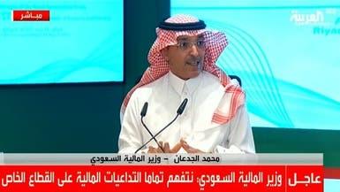السعودية تقر تسهيلات تشمل المقابل المالي وتأشيرات العمالة