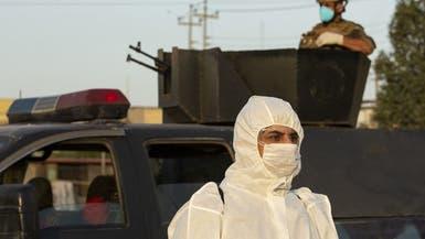 العراق.. نقص السيولة يهدد مخزون الغذاء في مواجهة كورونا