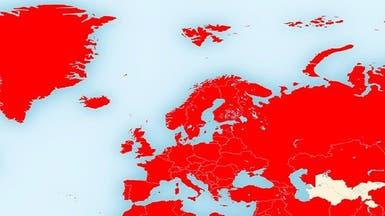 أوروبا بكاملها استسلمت لكورونا بعد ظهوره في آخر دولة
