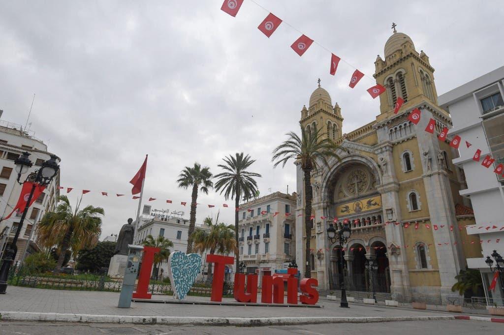 تونس - فرانس برس