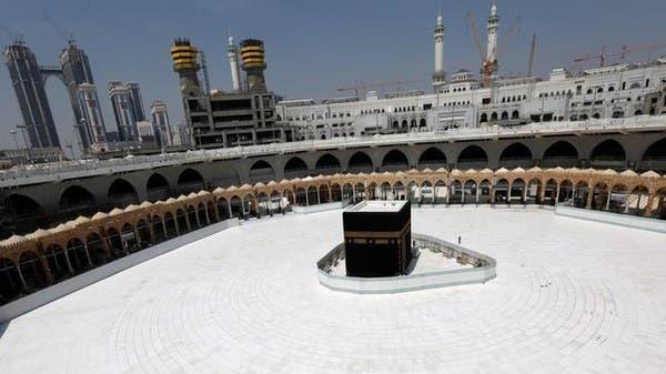 إغلاق التوسعة السعودية الثالثة في الحرم المكي