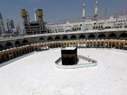 تعليق الصلاة والتواجد في ساحات الحرمين خاصة الجمعة