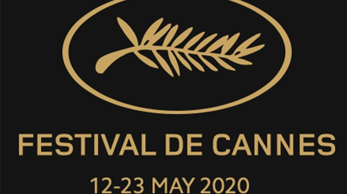 the-cannes-film-festival-2020.7769