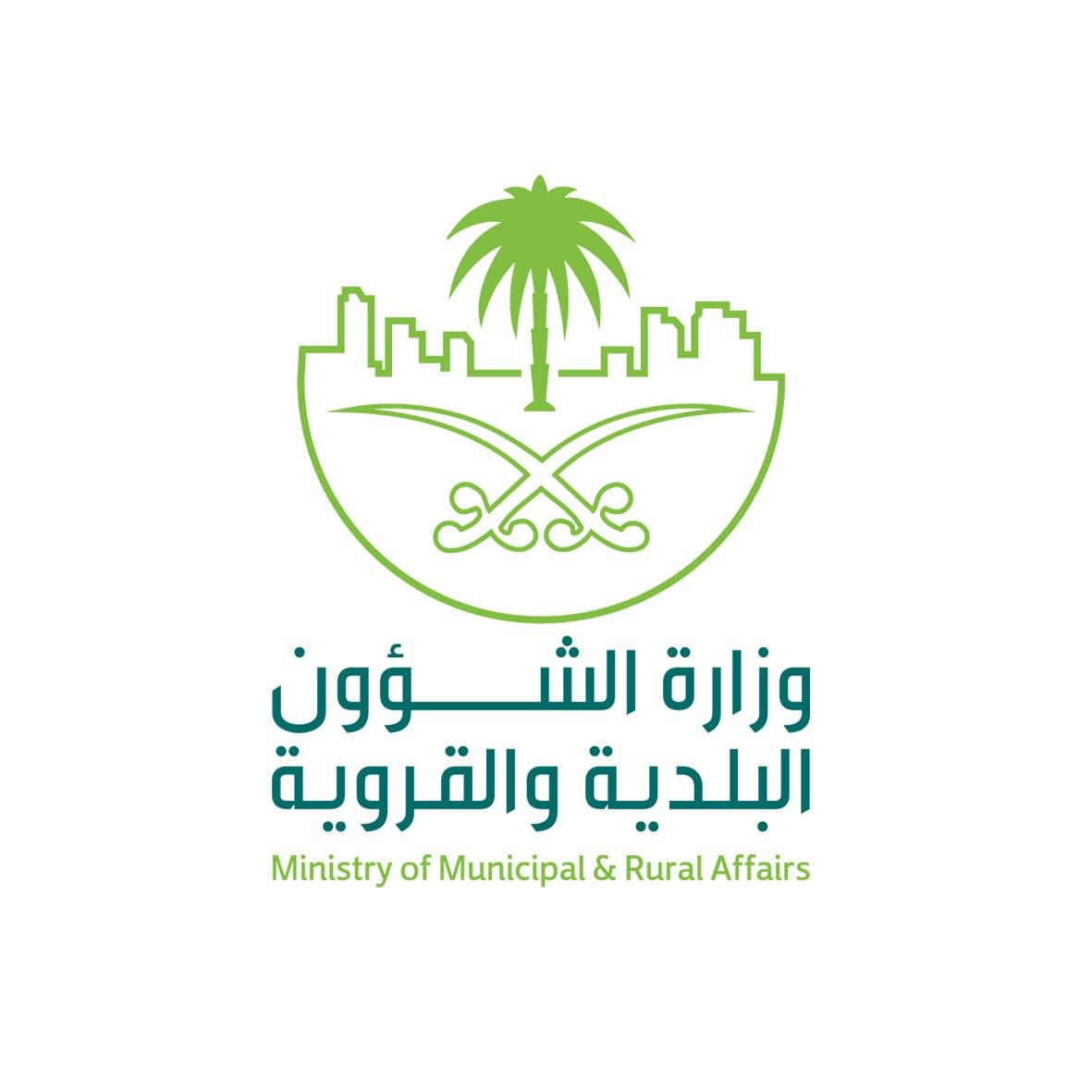 السعودية: عودة نشاط الحلاقة الرجالية والصالونات النسائية