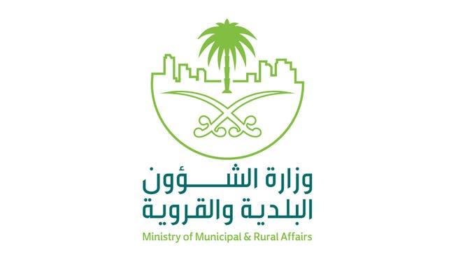 السعودية: تقليص التمويل السكني المدعوم إلى 20 عاما
