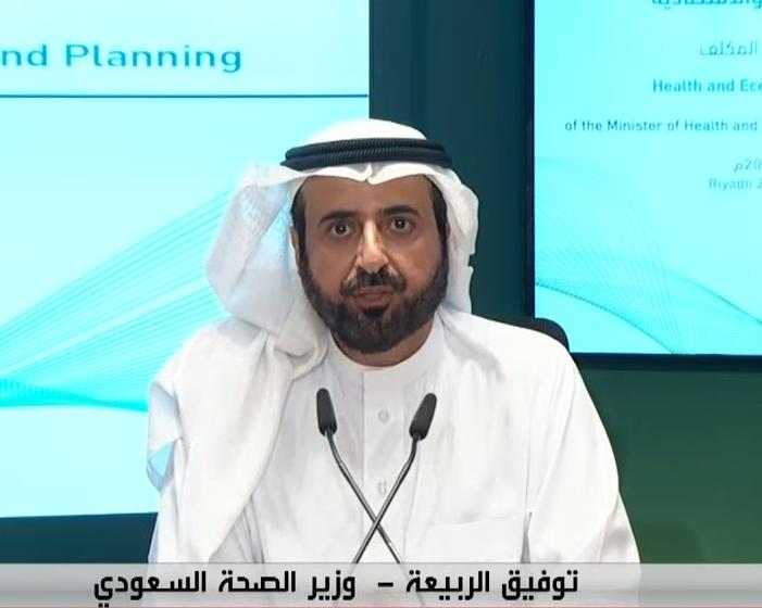 توفيق الربيعه وزير بهداشت سعودی