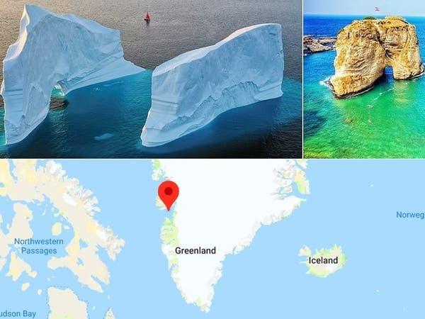كتلة جليد انفصلت عن محيطها كأنها صخرة الروشة في بيروت