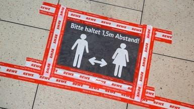 ألمانيا تحذر سكانها: التزموا وإلا فرضنا حظر التجول