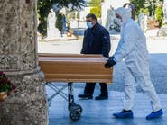 أكثر من 5 آلاف قضوا بكورونا.. الوباء يوجع أوروبا