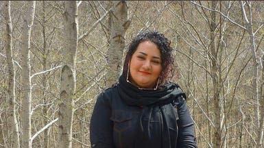والد سجينة إيرانية: حياة ابنتي في خطر