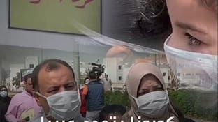 مراسلو العربية يرصدون التداعيات الخطيرة لتمدد فيروس كورونا بالمنطقة