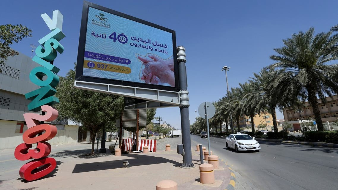 A banner with an instruction on personnel hygiene is seen at the street, following the outbreak of coronavirus, in Riyadh, Saudi Arabia, March 16, 2020. The banner reads Wash hands with soap and water. (Reuters)