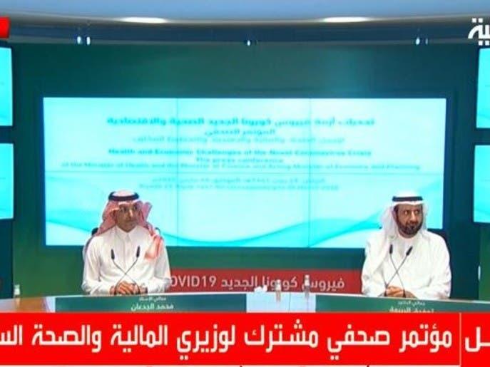 اقدامات مالی سعودی برای کاهش پیامدهای کرونا و تمدید رایگان اقامت اتباع خارجی
