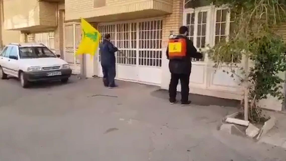 Hezbollah members disinfecting Qom streets in Iran